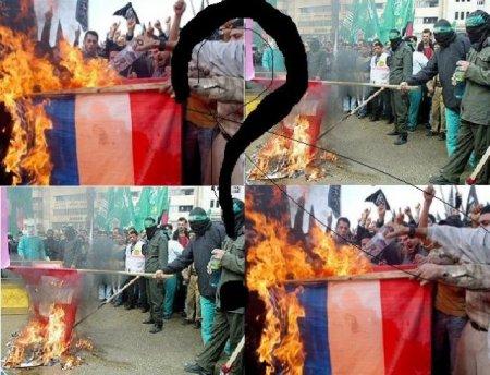 drapeau français brulé