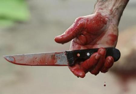 couteau aïd