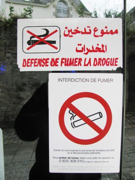 défense de fumer