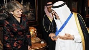 Unesco-roi-abdallah-medaille