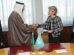 Unesco-roi-abdallah-don